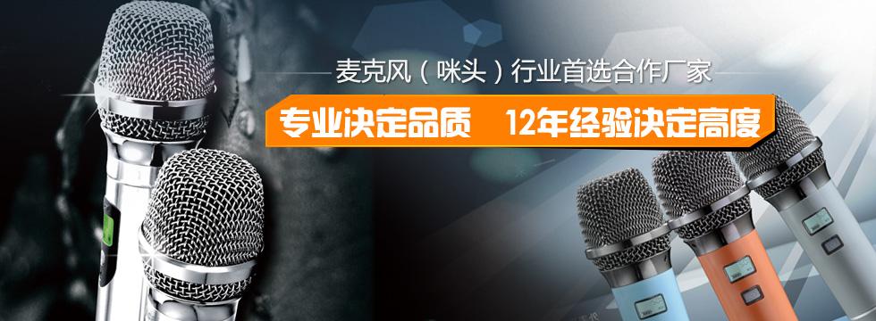 FUN88电竞新闻