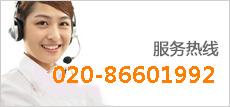 FUN88电竞_乐天堂fun88手机版下载_乐天堂fun88手机