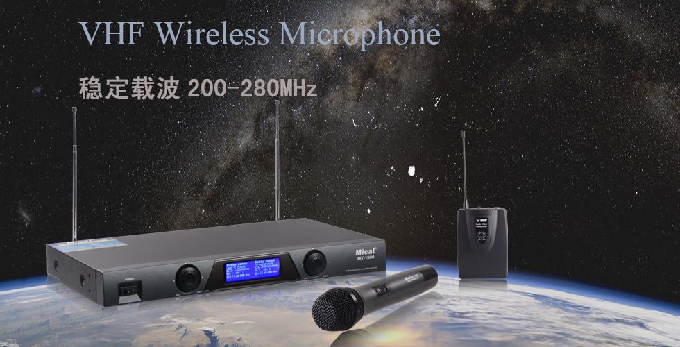 稳定载波200-280MHz。